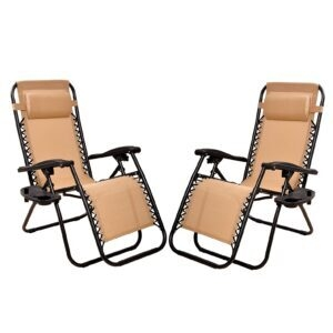 2-Set BalanceFrom Adjustable Zero Gravity Lounge Chair Recliners – Price Drop – $73.74 (was $93.48)